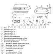n3810.komplekt